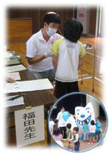 2011(平成23)年地域活動