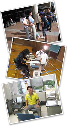 2010(平成22)年地域活動