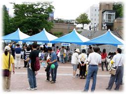 2006(平成18)年地域活動