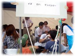 2004(平成16)年地域活動